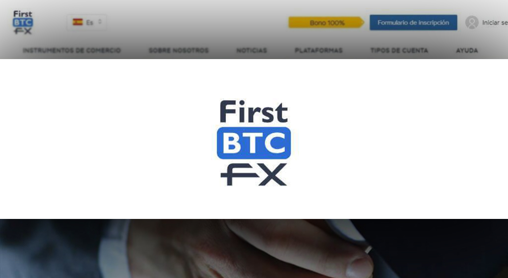 Photo of FirstBtcFx Forex Estafa