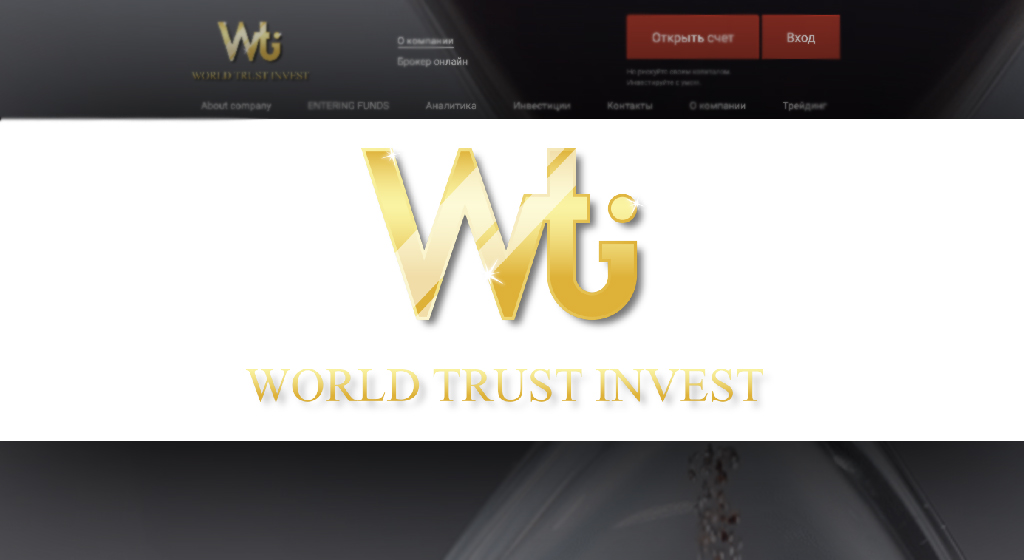 World Trust Invest Forex Estafa