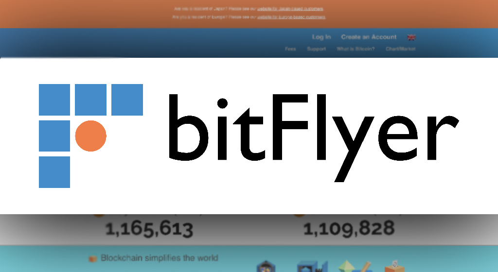Bitflyer Crypto Broker