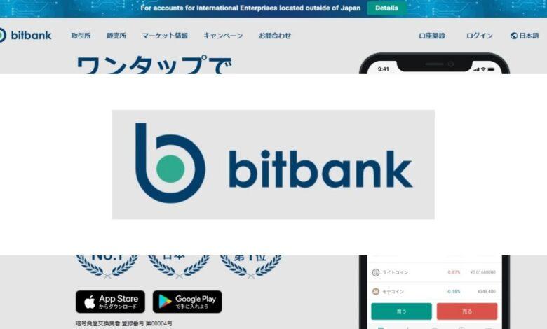 Bitbank Crypto Estafa