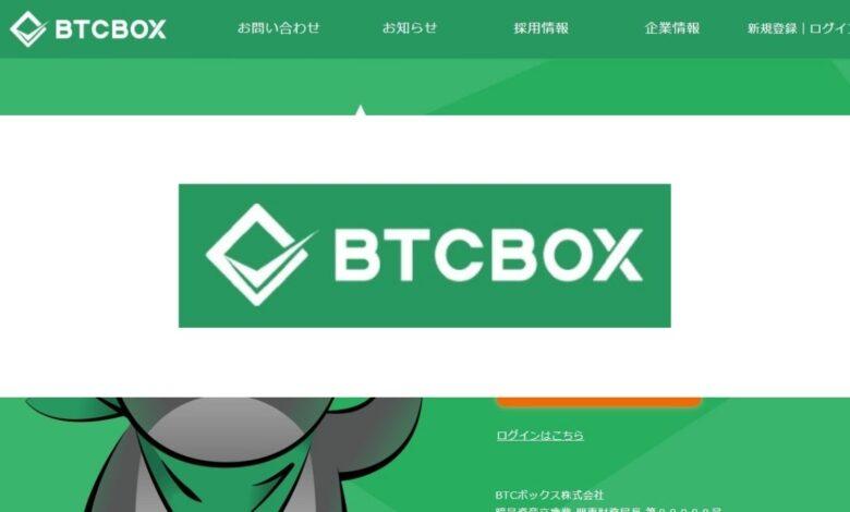 BtcBox Crypto Estafa