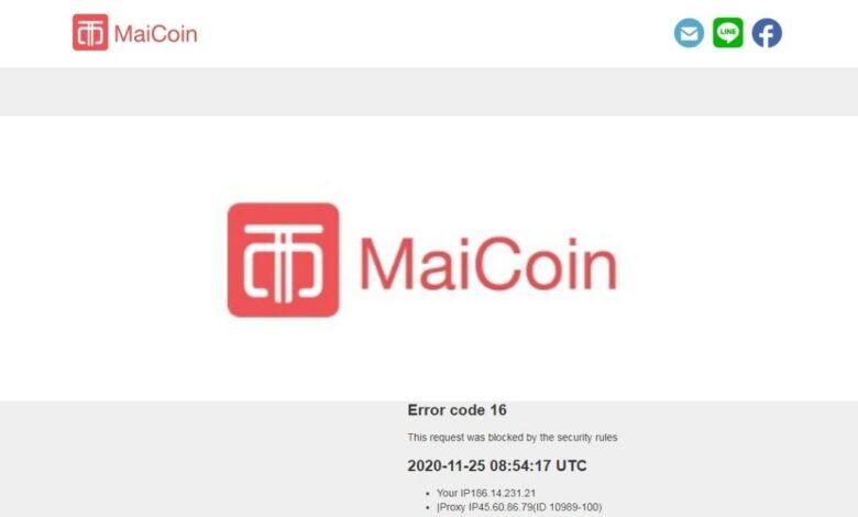MaiCoin MAX Crypto Estafa