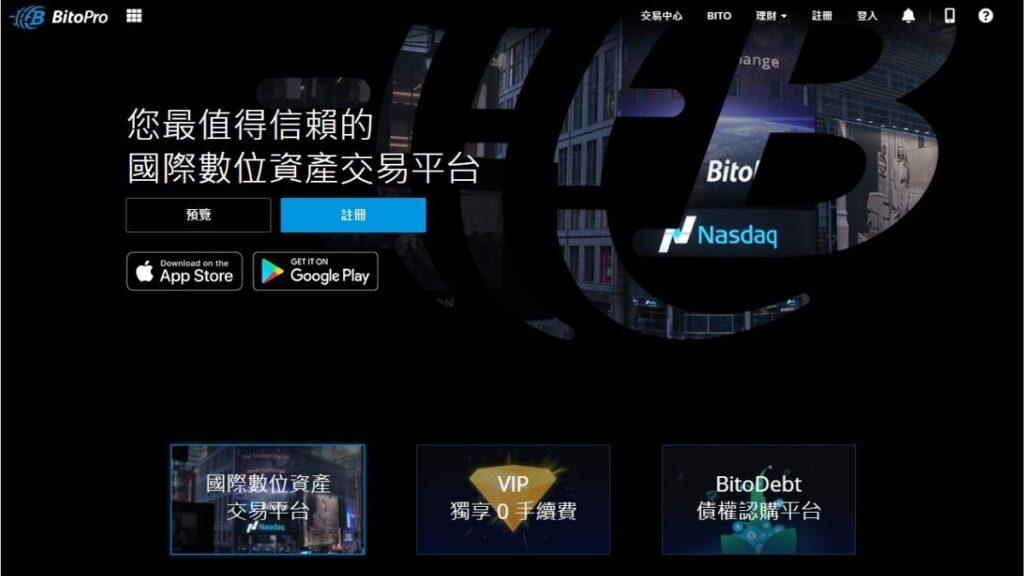BitoPro Crypto Estafa